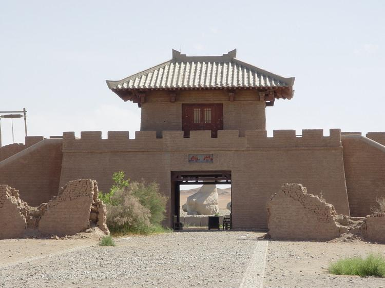 The Gate of Yangguan Pass Attraction
