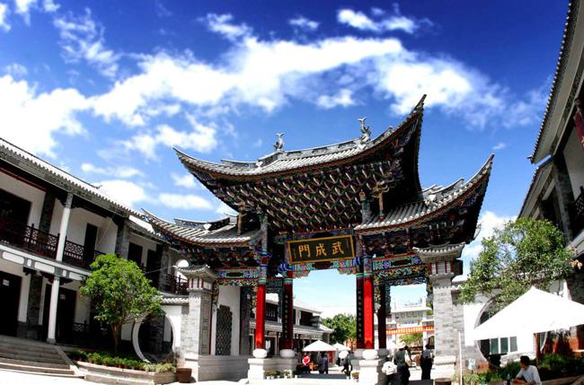 The Wencheng Gate, a ancient memorial archway in Ancient City of Dali.