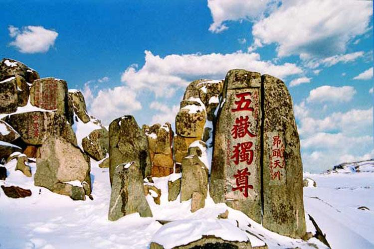 Mount Tai in Winter