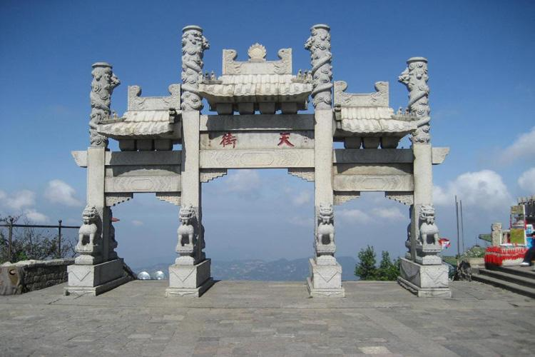 Archway of Heavenly Street at Mount Tai
