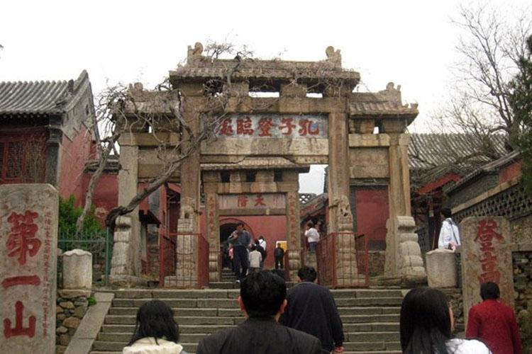 Red Gate at Mount Tai