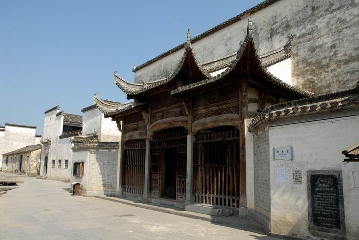 Ancient Architecture of Jiangtou Ancient Village in Jiuwu,Guilin