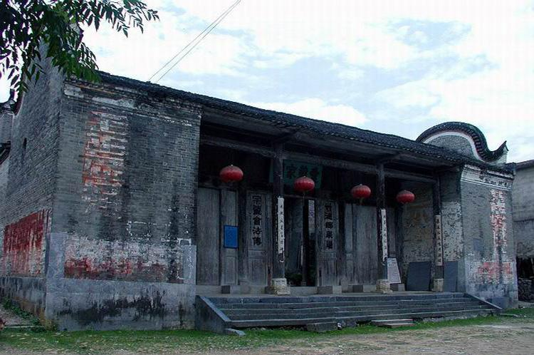 Lotus Ancestral Hall of Jiangtou Ancient Village in Jiuwu,Guilin
