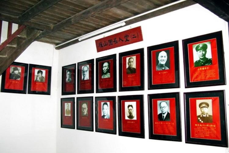 Hall of Fame in Yanshan Garden of Guilin