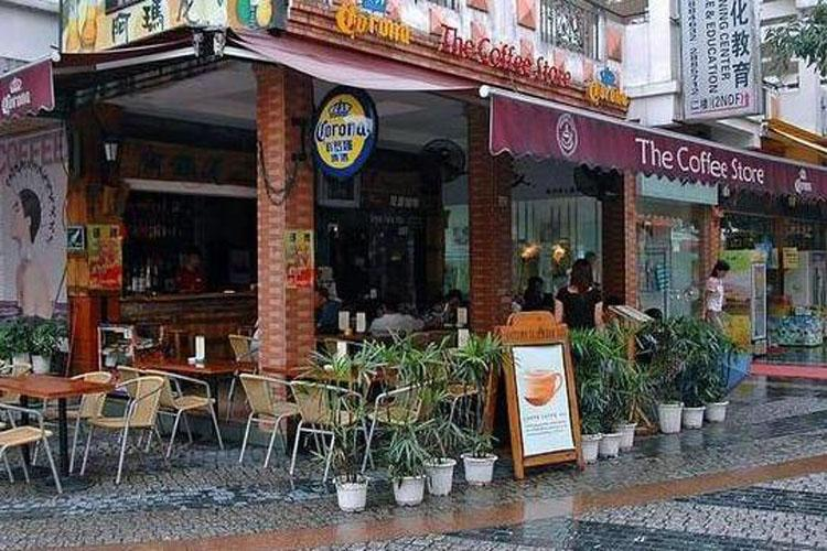 Coffee Store on Zhengyang Pedestrian Street in Guilin