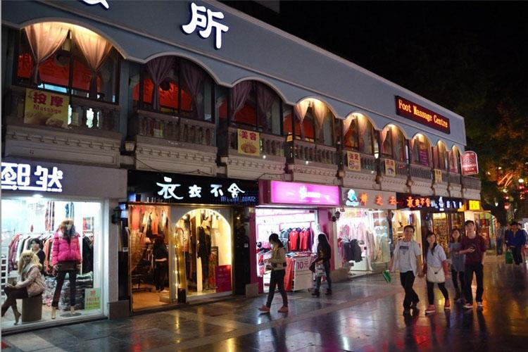 Zhengyang Pedestrian Street in Guilin at Night
