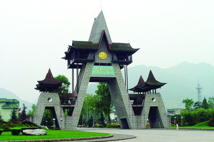 Gate of Mt.Qingcheng Scenic Area in Chengdu