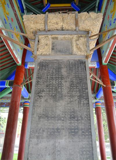 The huge ancient stele found in the pavilion, Forest of Stele Museum of Xi'an