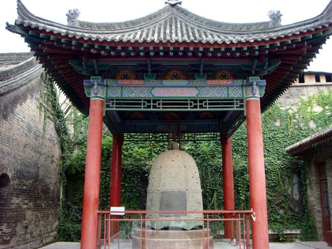 The ancient bell collected in the Forest of Stele Museum, Xi'an