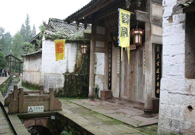 Han Family in Shangli Ancient Town,Chengdu