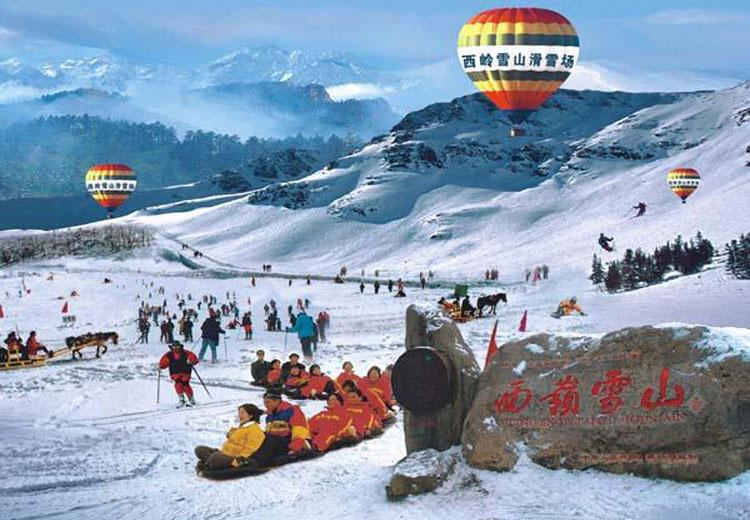 Xiling Snow Mountain Ski Resort, Chengdu