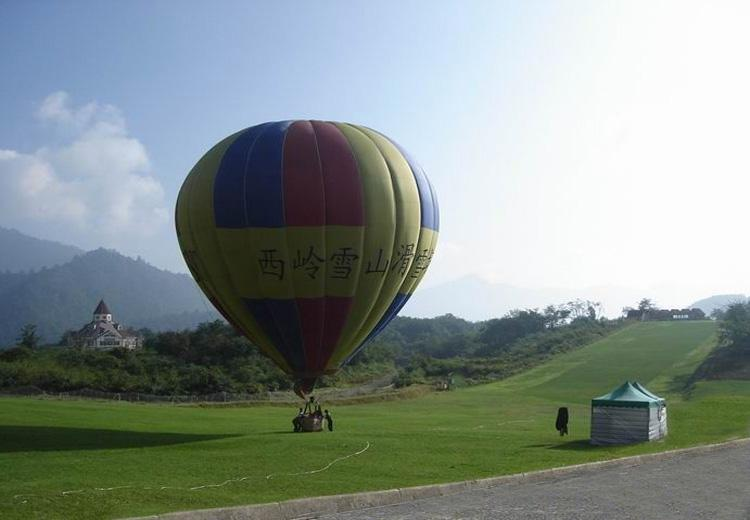 Fire Balloon at Xiling Snow Mountain Ski Resort, Chengdu