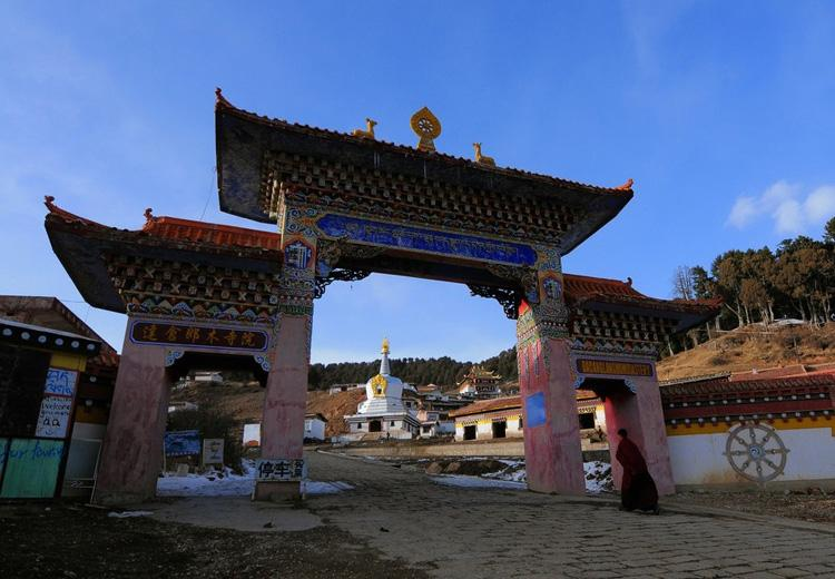 Gate of Langmu Temple Scenic Area