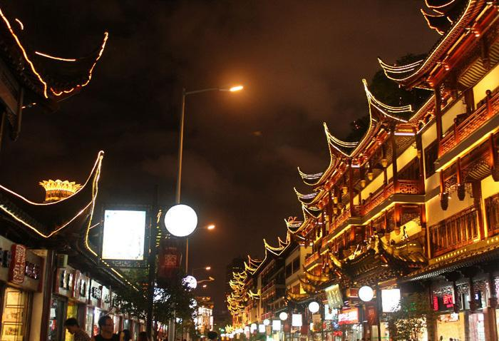 A night view of the Shanghai Old Street.