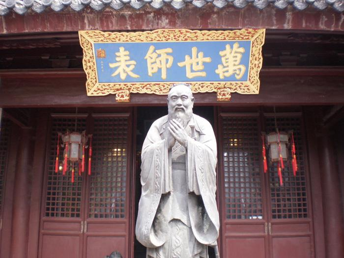 The copper statue of Confucius in Wen Miao, Shanghai