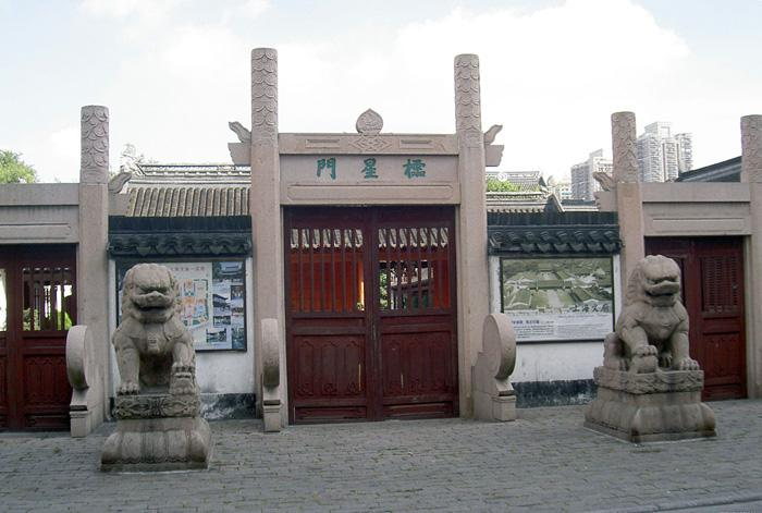 Jixing Gate of Confucius Temple, Shanghai