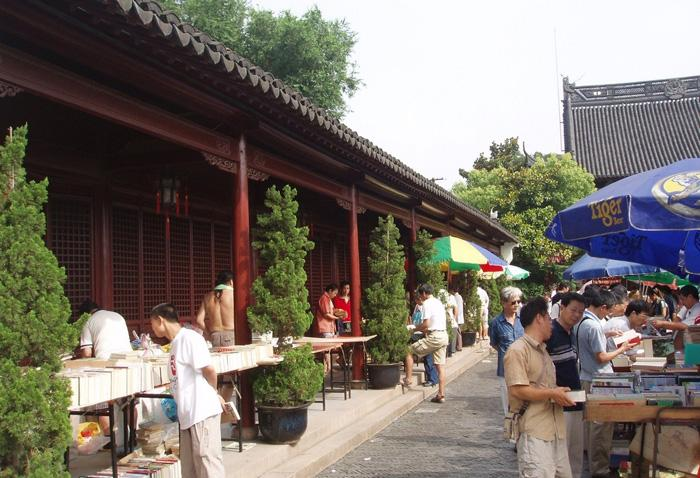 The Sunday book market in Confucius Temple, Shanghai