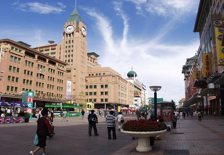 Wangfujing Street is the Most Flourishing Business Quarter in Beijing