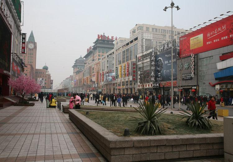 Wangfujing Street Extends for More Than 1,800 Meters