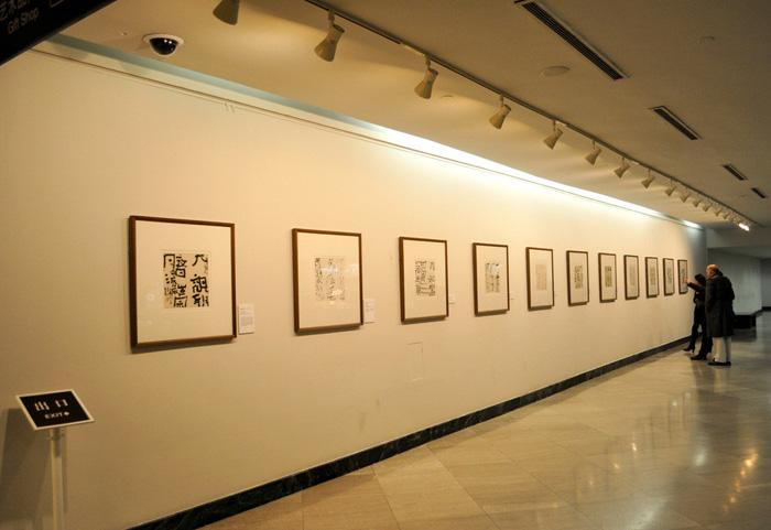 The calligraphy exhibited in Shanghai Art Museum.