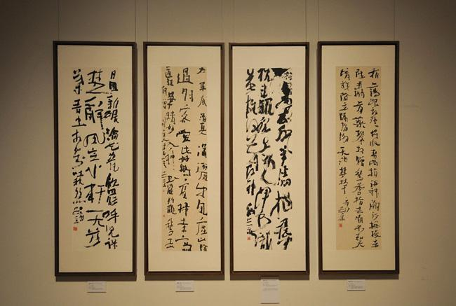 The ancinet caliigraphy in Shanghai Art Museum.