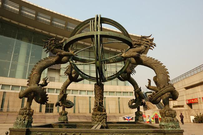 The sculpture in front of Shanghai Science & Technology Museum.