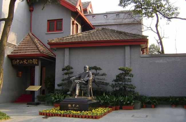 The entrance of the Former Residence of Sun Yat-sen, Shanghai