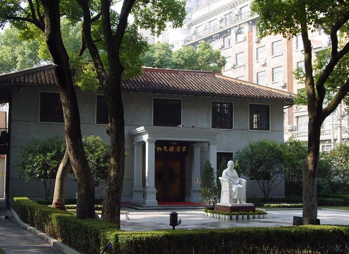 The exterior of the Former Residence of  Soong Chingling, Shanghai