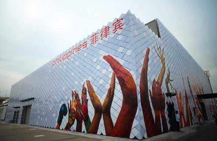 The Philippines Pavilion in the Site of Expo 2010 Shanghai.