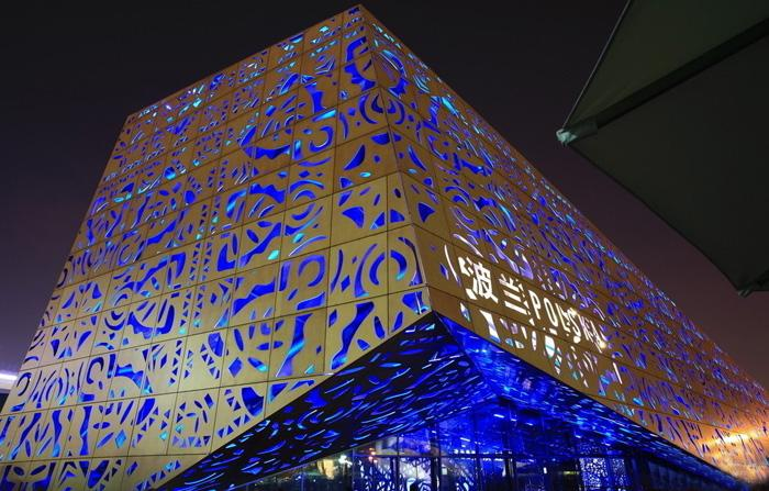 The Poland Pavilion in the Site of Expo 2010 Shanghai.