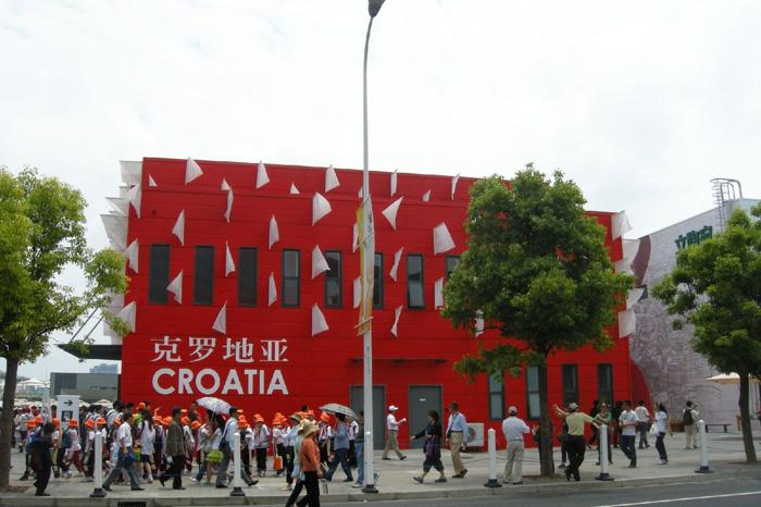 The Croatia Pavilion in the Site of Expo 2010 Shanghai.