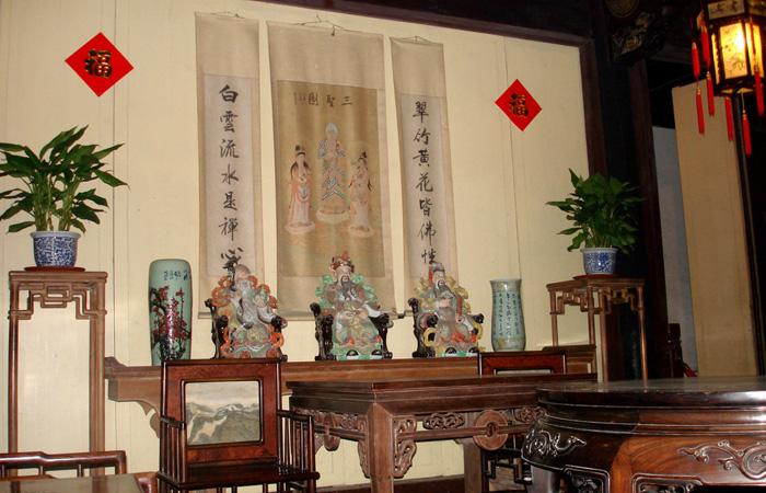 The former residence of Shen Wansan, Zhouzhuang