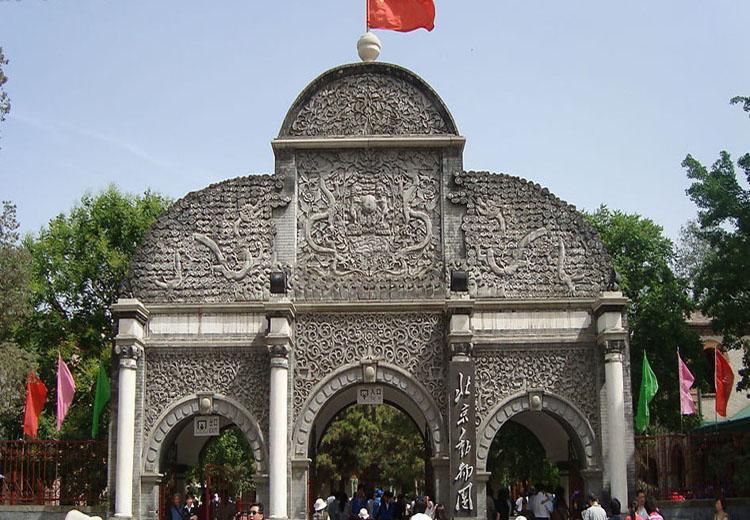 Beijing Zoo Guide, Beijing Zoo Map, Beijing Zoo Markets