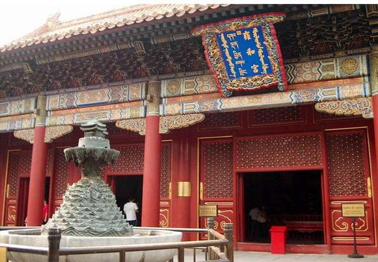 Hall of Harmony and Peace(Yonghegong) is the Main Palace of Yonghe Lamasery Scenic Area
