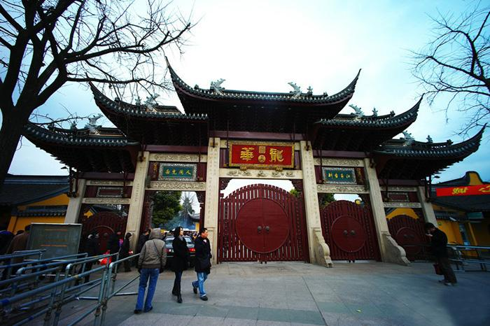 The entrance of Longhua Temple, Shanghai