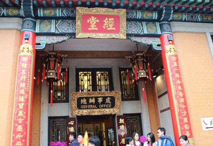 The prayer hall of Wong Tai Sin Temple, Hong Kong