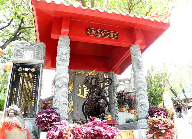The Linggong Pavilion of Wong Tai Sin Temple, Hong Kong