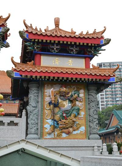 The Puji Pavilion of Wong Tai Sin Temple, Hong Kong