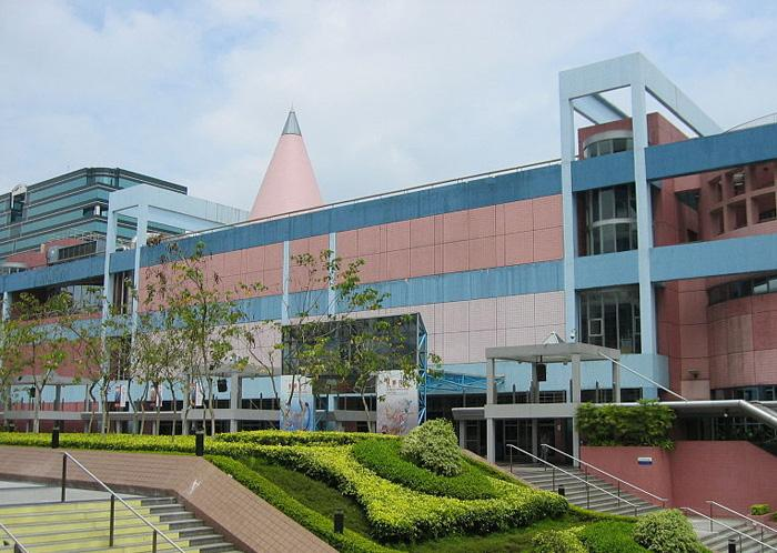 The exterior of Hong Kong Science Museum.