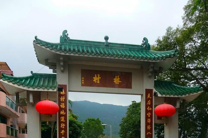 The entrance of Lam Tsuen.