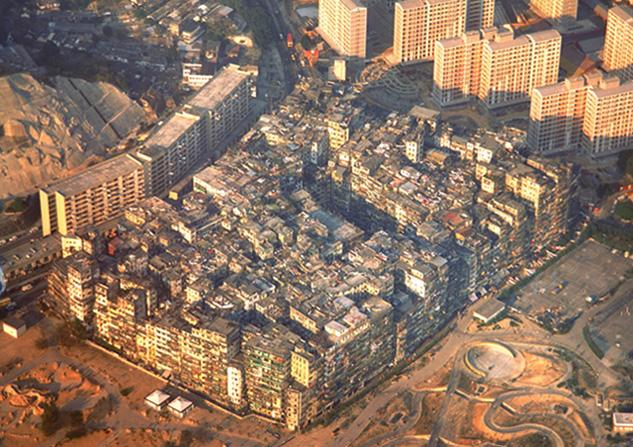 The overview of the past Kowloon Walled City, Hong Kong