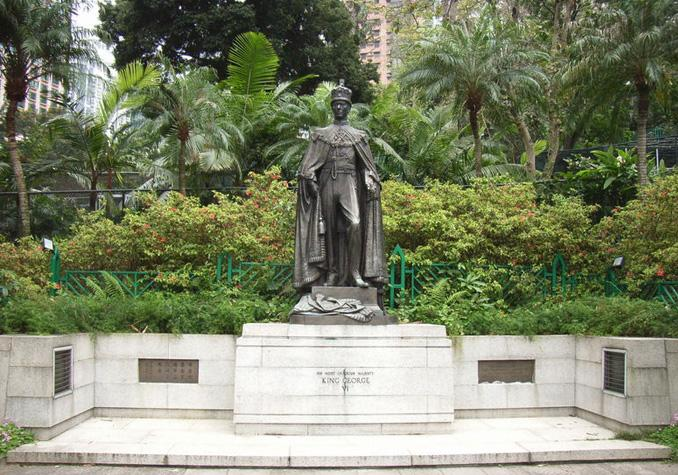 The bronze statue of George VI, Hong Kong Zoological and Botanical Gardens