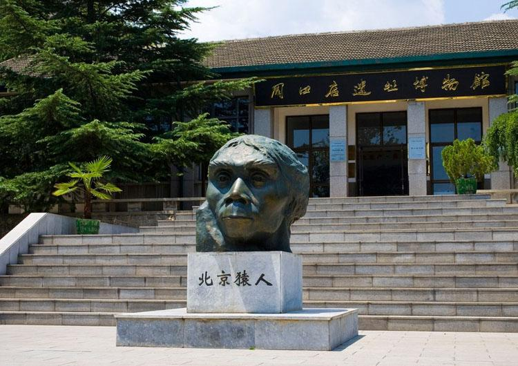 Outside of Zhoukoudian Relics Museum in Beijing
