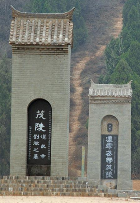 The stone tablets of Maoling Mausoleum, Xi'an
