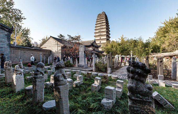 A view of Jianfu Temple and Small Wild Goose Pagoda, Xi'an