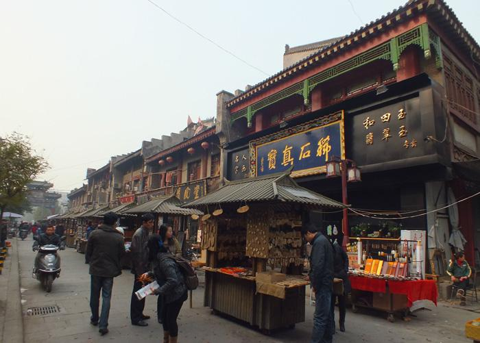"The street sells the ""scholars' four jewels"" (writing brush, ink stick, ink slab and paper), antiques, jade wares, jewelry, Chinese calligraphy and paintings, and many other local handiworks."
