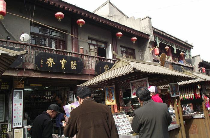 A street view of Shuyuan Gate, Xi'an