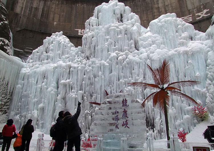Ice Cascade in Longqing Gorge Scenic Area,Beijing