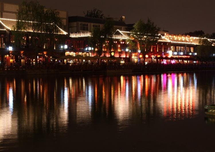 Night Scene of Bar Street in Beijing Shichahai Scenic Area