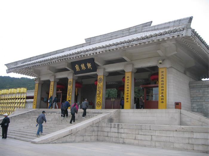 Xuanyuan Hall in the attraction of Huangdi Mausoleum